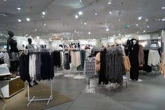 HM shop Royalty Free Stock Photo