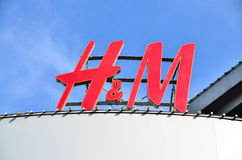 HM store logo on shopping centre Royalty Free Stock Photography
