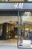 Hm store in Paris. Very high resolution, 42.2 megapixels Royalty Free Stock Images