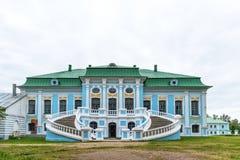 Hmelita. Museum-Estate of A. S. Griboedov in Vyazma, Smolensk region, Russia. Hmelita. Museum-Estate of A. S. Griboedov in Vyazma, Smolensk region Russia stock photography