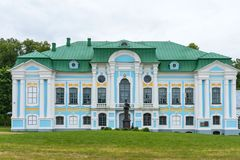 Hmelita. Museum-Estate of A. S. Griboedov in Vyazma, Smolensk region, Russia. Hmelita. Museum-Estate of A. S. Griboedov in Vyazma, Smolensk region Russia royalty free stock photo