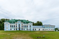 Hmelita. Museum-Estate of A. S. Griboedov in Vyazma, Smolensk region, Russia. Hmelita. Museum-Estate of A. S. Griboedov in Vyazma, Smolensk region Russia royalty free stock images