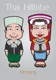 hmong Imagens de Stock