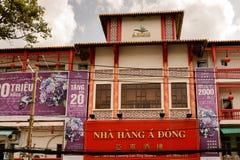 Ho минута хиа, Вьетнам стоковое фото