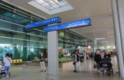 Ho aéroport Vietnam de Minh City International de chi Photo libre de droits