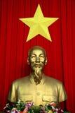 Ho Chi Minh Foto de Stock Royalty Free