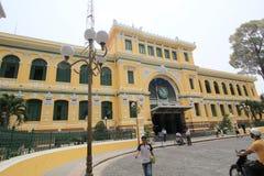 Ho Chi Minh City Central stolpe - kontor i Vietnam Royaltyfri Bild