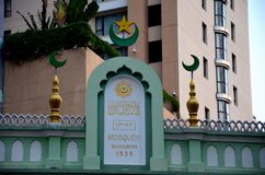 Ho Chi Minh City Saigon Central Mosque Stock Photo