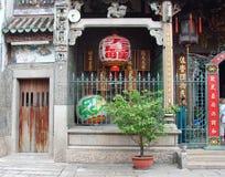 Ho Chi Minh City Vietnam Paisagens da cidade, templos religiosos, ilustrações da arte vietnamiana fotos de stock royalty free
