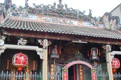Ho Chi Minh City Vietnam Paisagens da cidade, templos religiosos, ilustrações da arte vietnamiana imagens de stock royalty free