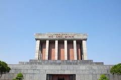 Ho Chi Minh Mausoleum in Hanoi, Vietnam - Series 3 Royalty Free Stock Photography