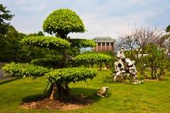 Ho Chi Minh Mausoleum Park Stock Images