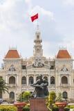 Ho Chi Minh monument Stock Image