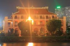 Ho Chi Minh museum Saigon Vietnam Royalty Free Stock Photos