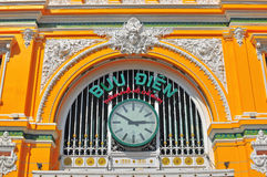 Ho Chi Minh post office Stock Image