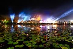 Ho Kham Luang Royalty Free Stock Photo