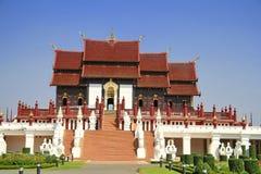 Ho Kham Luang-Gebäude Lizenzfreies Stockfoto