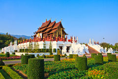 Ho Kham Luang Stock Photos