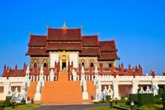 Ho Kham Luang Stock Image