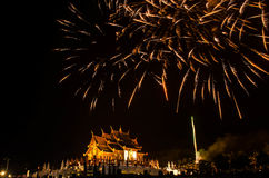 Ho kham luang northern thai style building in Royal Flora temple ratchaphreukin Chiang Mai,Thailand.Firework Stock Photo