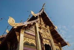 Ho kham luang, Royal Park Rajapruek, Chiangmai, Thailand Royalty Free Stock Images