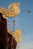 Ho luang de kham, parque real Rajapruek, Chiangmai, Tailândia Foto de Stock