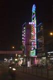 Ho Shi Minh city night view Royalty Free Stock Photos