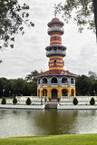 Ho Withun Thasana. View of Ho Withun Thasana, the observatory tower built as a lookout tower for viewing the surrounding countryside Stock Images
