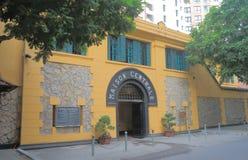 Hoa Lo Prison Hanoi Vietnam Stock Image
