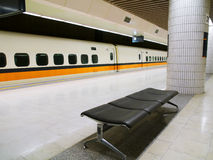 Hochgeschwindigkeitsbahnhof lizenzfreie stockfotografie