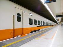 Hochgeschwindigkeitsbahnhof lizenzfreie stockbilder