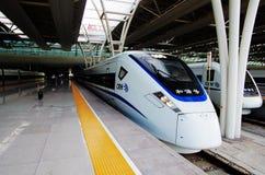 Hochgeschwindigkeitszug von China Lizenzfreies Stockfoto