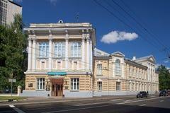 Hochschulklinisches Krankenhaus 2 des I M Sechenov auf Bolshaya stockfotografie