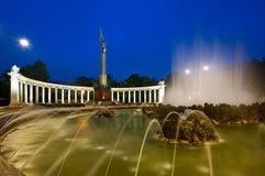 Hochstralbrunnen Jet Fountain i Wien, Österrike Fotografering för Bildbyråer