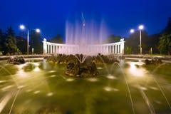 Hochstralbrunnen Jet Fountain i Wien, Österrike Arkivbild