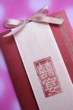 Hochzeits-Einladungskarte Stockfoto