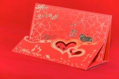 Hochzeits-Einladungskarte Stockbild