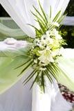 Hochzeits-Zelt Stockbild