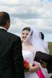 Hochzeits-Zeremonie Stockfotos