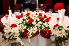 Hochzeitsdekoration Stockfoto