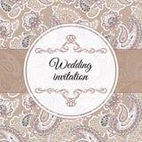 Hochzeitseinladung in der beige Art Lizenzfreie Stockbilder