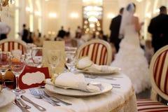 Hochzeitsempfang Lizenzfreies Stockbild
