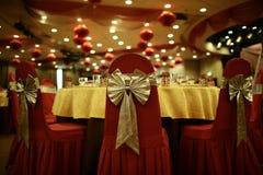 Hochzeitshalle Lizenzfreie Stockbilder