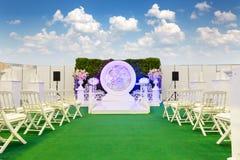 Hochzeitshalle draußen lizenzfreies stockfoto