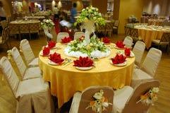 Hochzeitspaarstuhl Stockfoto