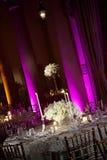Hochzeitstabelle Lizenzfreies Stockfoto