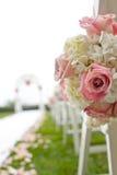 Hochzeitszeremonie im Garten Stockfotografie