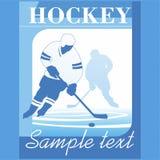 Hockey 1 Fotos de archivo