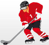 Hockey. Vectors illustration shows a hockey player with stick and puck royalty free illustration