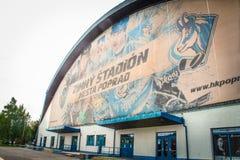 Hockey arena. Ice Hockey Arena Poprad, Slovakia stock photography